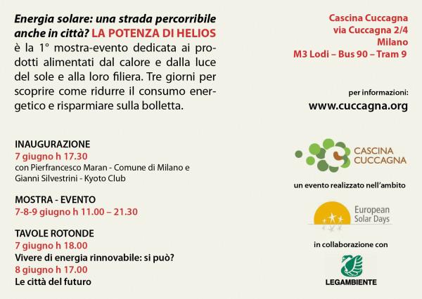 CARTOLINA retro_LA POTENZA DI HELIOS (versione per il web)